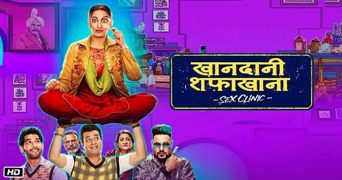 Khandaani Shafakhana Torrent Movie Download 2019