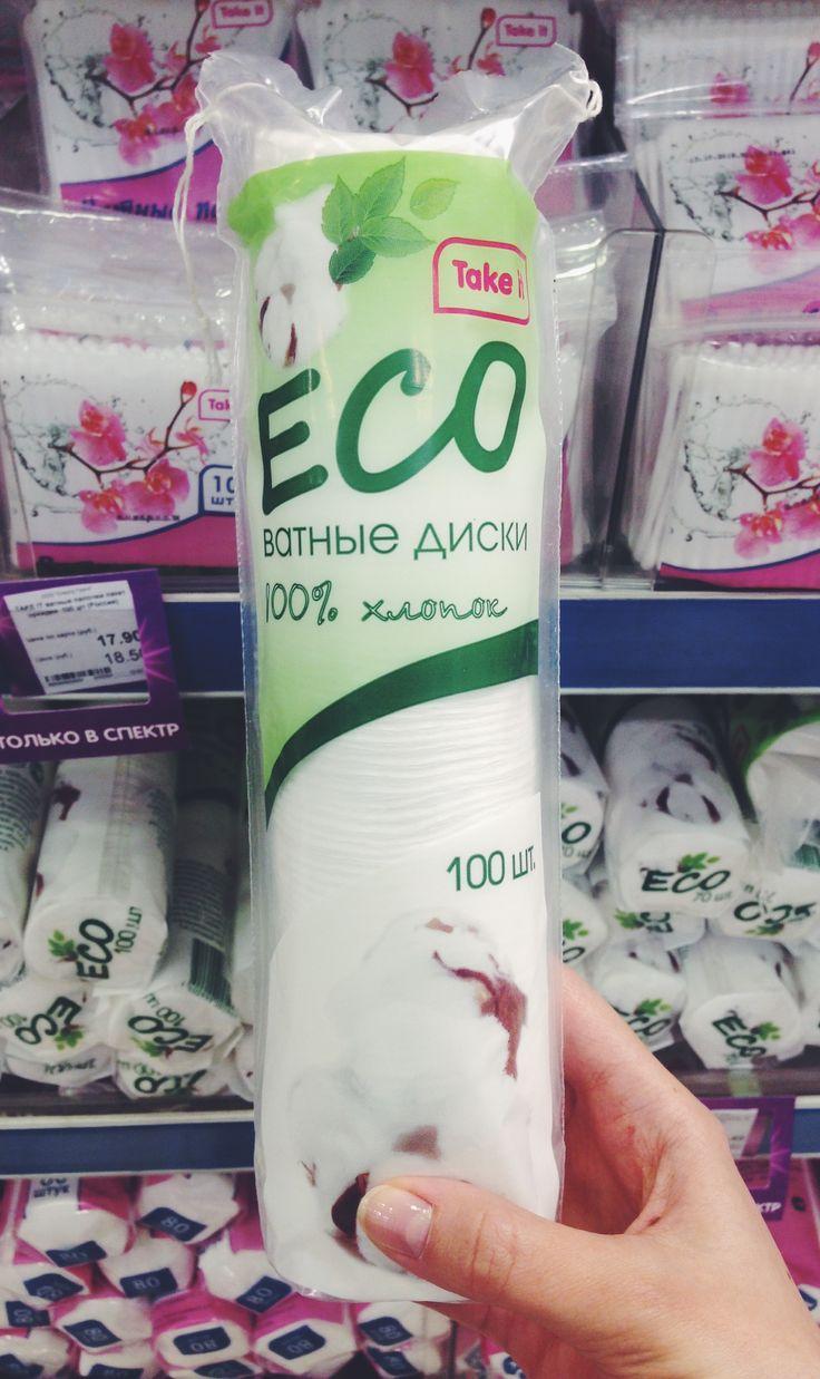 Ещё один пример того, что эко в моде: ватные диски, которые не имеют экосертификата, но зато имеют надпись ECO. Вывод: гринвошинг. Хлопок может и натуральный, но не органический, а значит, при его выращивании вероятнее всего использовались пестициды.