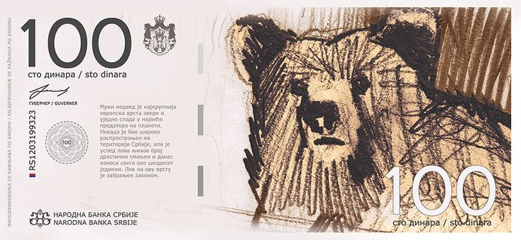 Serbian illustrator Milos Zlatanovic imagined a new visual identity for his country's currency: the Serbian Dinar. By keeping the color codes of current bills, he chose the give a more illustrated aspect by paying tribute to the fauna of his country with a bear and a bird on 50 and 100 Dinars bi