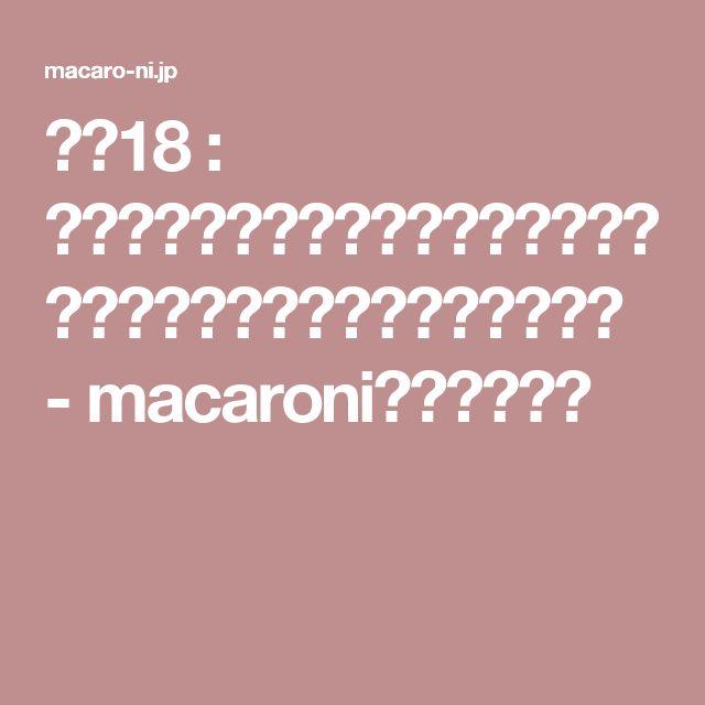 画像18 : おウチで本格『エビ蒸し餃子』のレシピ!浮き粉なしでも透け透けです♩ - macaroni[マカロニ]