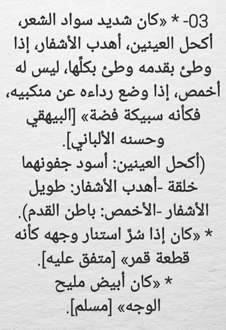 اللهم صل وسلم وبارك على سيدنا محمد وعلى آله وصحبه أجمعين Words Math