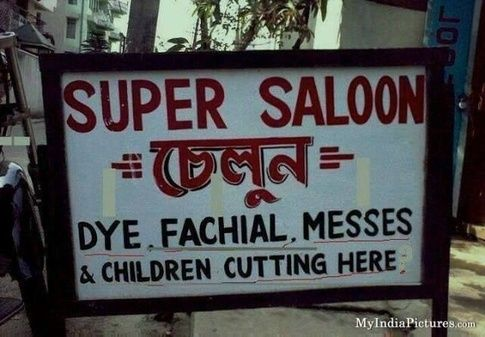 Don't send your children here :O