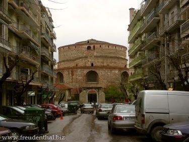 Thessaloniki, Greece.  http://www.worldheritagesite.org/sites/thessalonika.html