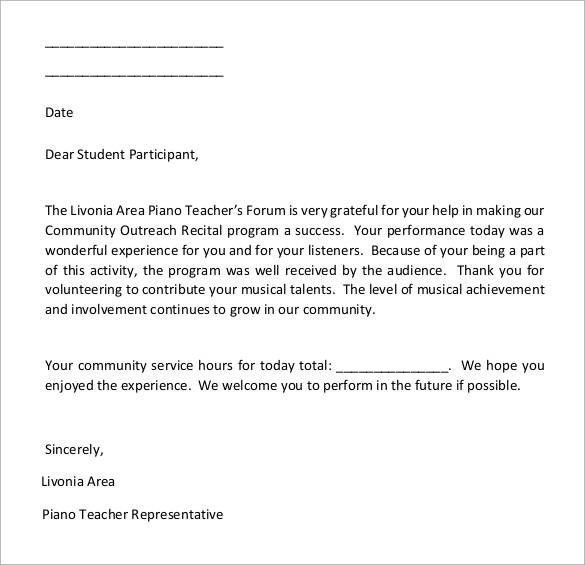 Community Service Hours Letter Template New Sample Munity Service