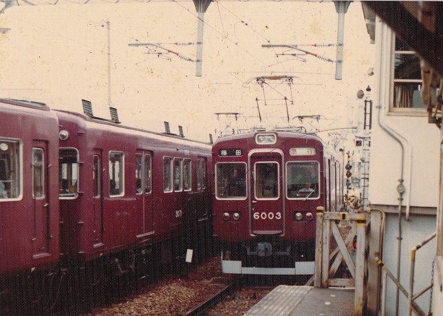 1980年 阪急豊中駅