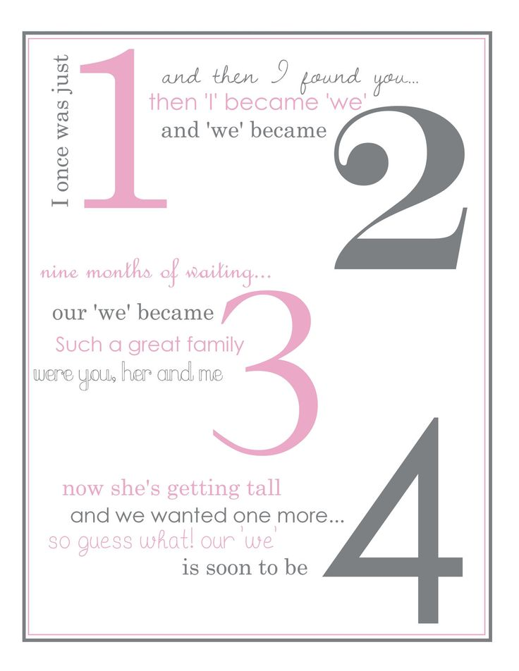 Announcing the next baby...someday (just have to come up with a rhyme for 5)