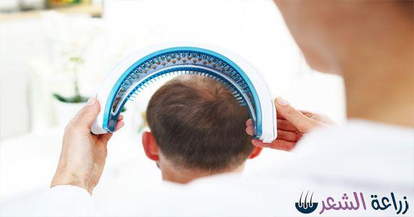 علاج الصلع الوراثي عند الرجال كاب الليزر يعالج شعرك أينما تكون Skin Care Clinic Hair Laser Growth Light Therapy