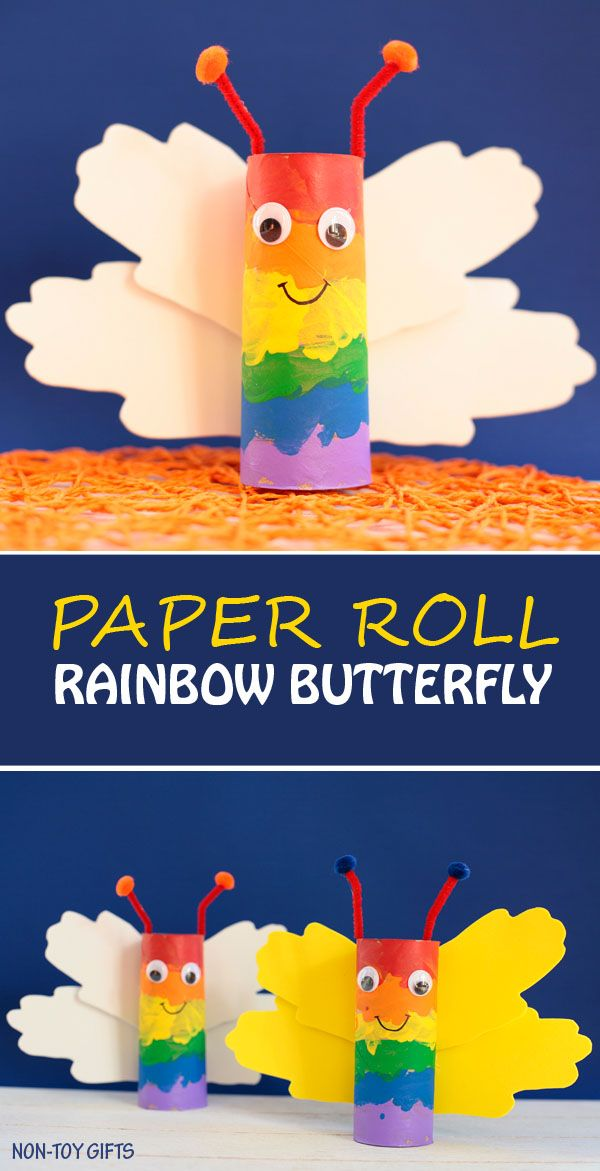 Paper roll rainbow handprint butterfly craft for kids. Perfect spring craft or St. Patrick's Day craft. Easy for toddlers to make. | at Non-Toy Gifts