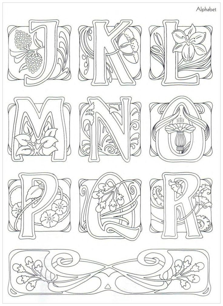 Art Nouveau Alphabet- J-R Орнамент и шаблоны в стиле Модерн. Избранное.. Обсуждение на LiveInternet - Российский Сервис Онлайн-Дневников