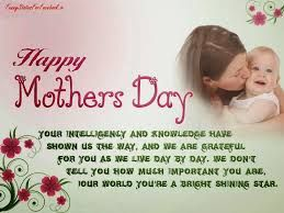 Happy Mothers Day Poems from daughter and Son, mothers day quotes and mothers day pictures you can also visit us at Happy Mothers Day Images and have a nice holiday with your lovely Mom.