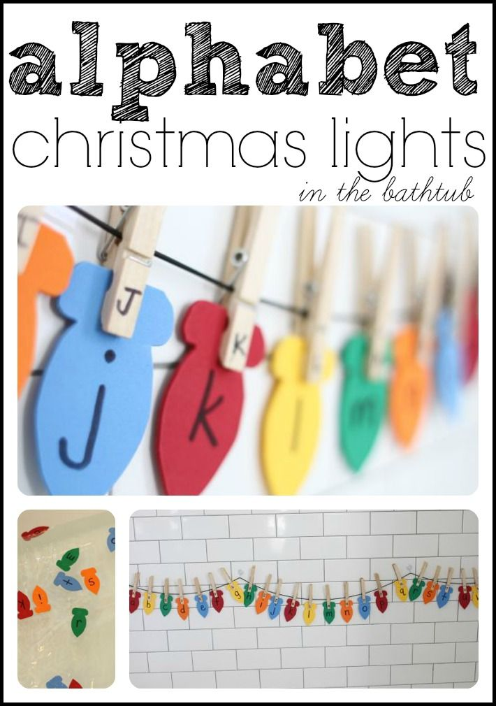 What a fun idea for Christmas!  Match capital and lowercase letters in the bathtub!