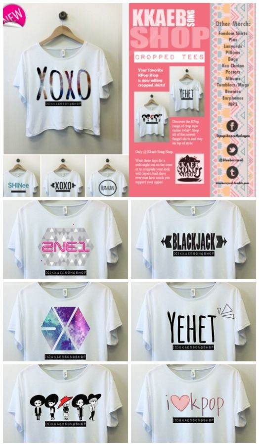 Kpop clothes online store
