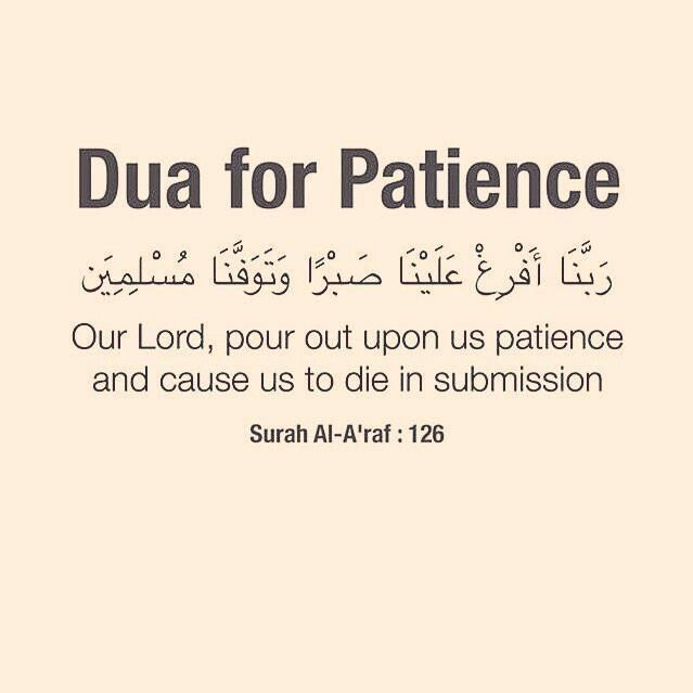 17 Best Images About Duaa On Pinterest