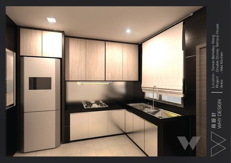 An old terrace house design in wet kitchen at klang for Terrace kitchen design
