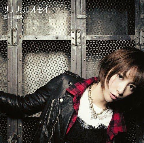 Eir Aoi – Tsunagaru Omoi  ▼ Download: http://singlesanime.net/single/eir-aoi-tsunagaru-omoi.html