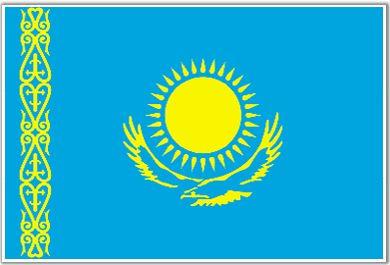 Kazakhstan Flag information