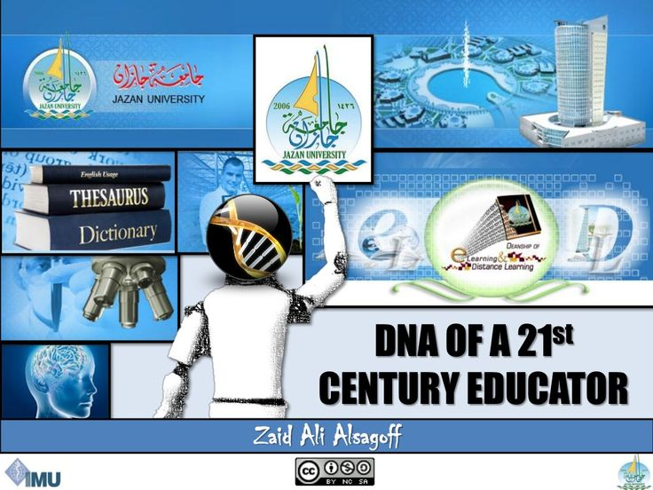 dna-of-a-21st-century-educator-simplified by Zaid Alsagoff via Slideshare
