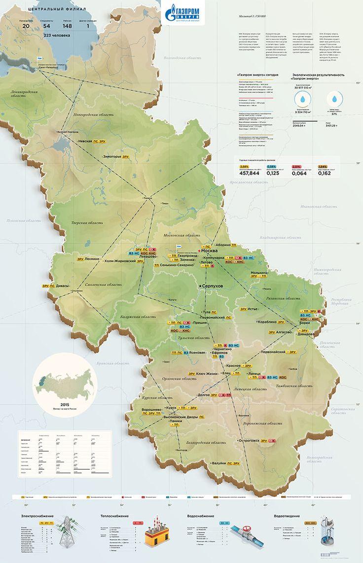 Карты филиалов компании «Газпром энерго»