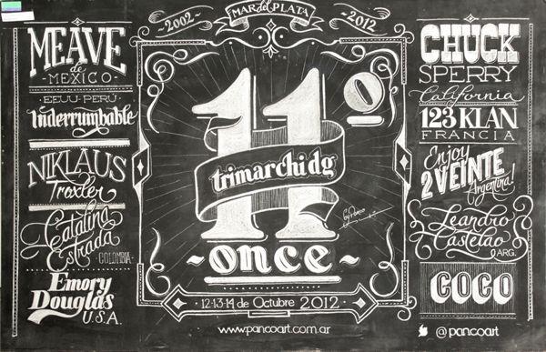 Trimarchi DG 2012 by Panco Sassano, via Behance