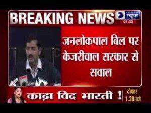 High Court asks Arvind Kejriwal to justify stadium session for anti-graft Jan Lokpal Bill #AAP #Kejriwal