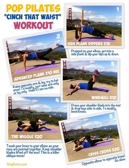"""""""Cinch that waist"""" workout from Blogilates! Feel the burn in """"The Wiggle!"""""""