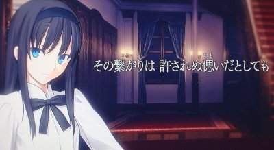 Tsukihime Anime Additional Character Redesigns Revealed