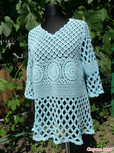 Openwork tunic color of the sky