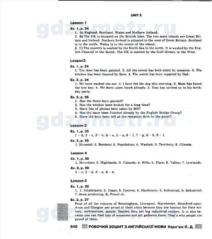 Голованов с.а история древнего мира 6 класс читать онлайн