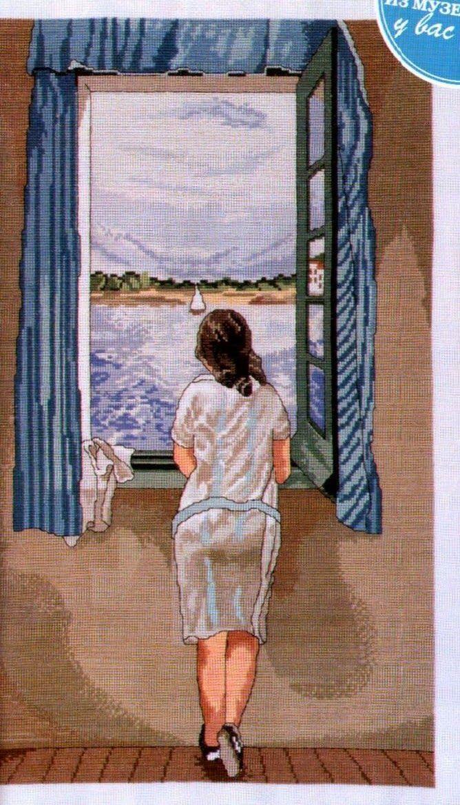 Chica en la ventana de Dalí