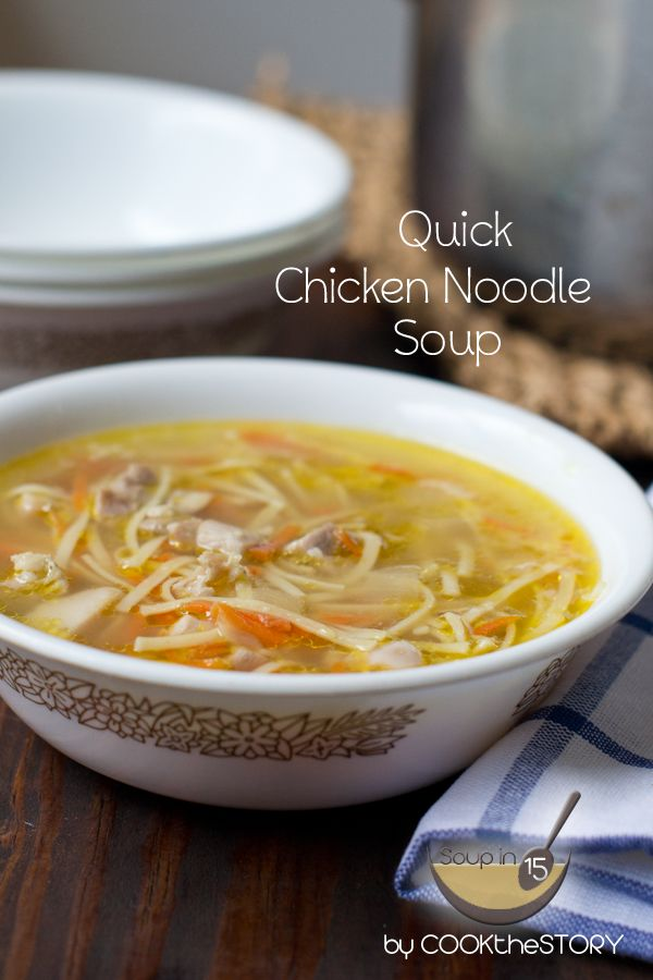 This easy chicken noodle soup recipe is made in just 15 minutes!