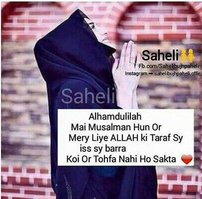 Alhamdolliah#proudmuslimah#