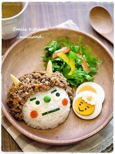 Smile Kitchen / maisland