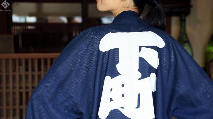 旧吉田屋酒店の羽織