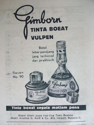 Indonesian Old Commercials: Gimborn , Tinta Boeat Vulpen (Ballpoint Ink)