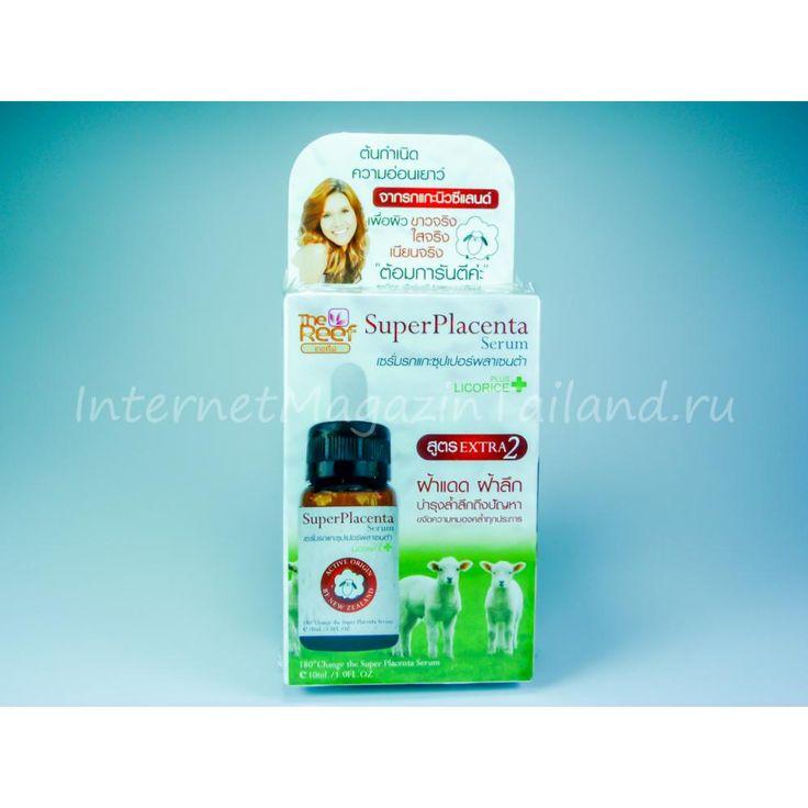 Сыворотка для чувствительной кожи Супер Плацента плюс - купить в интернет магазине из Таиланда. Сыворотка для чувствительной кожи Супер Плацента плюс для лица, антивозрастная косметика, сыворотка, концентрат: смотрите цены, отзывы и характеристики. Звони