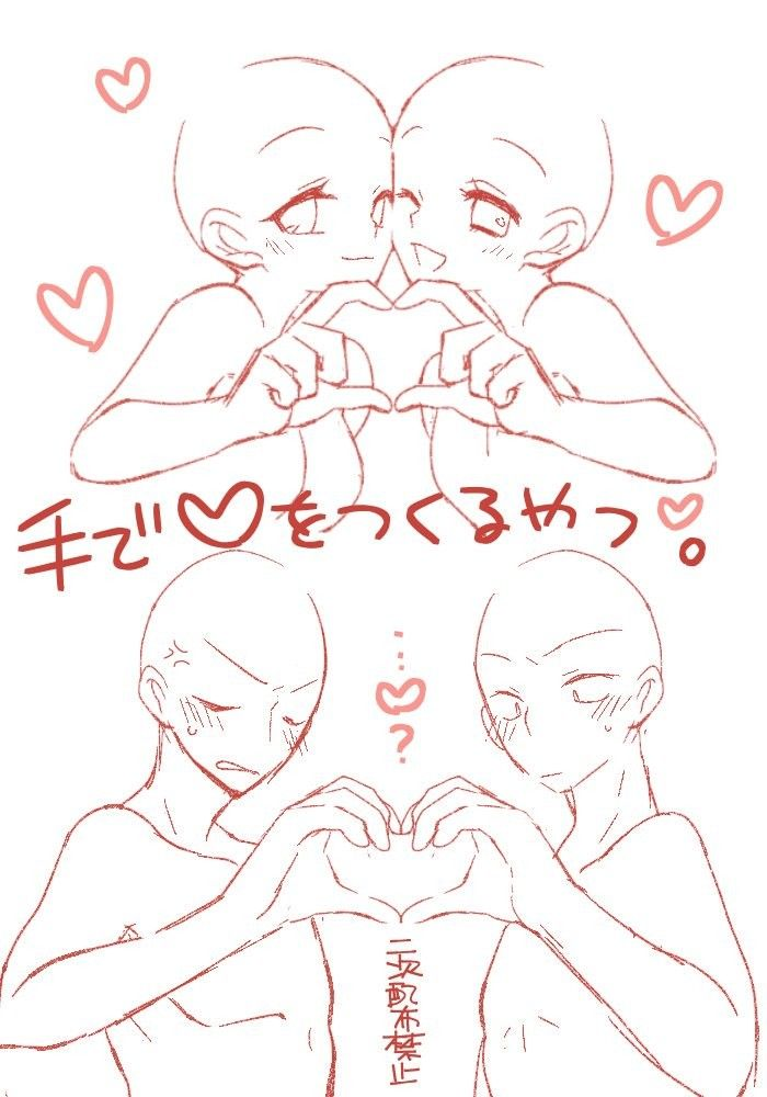 18 Best 1930s Men S Fashion Images On Pinterest Men