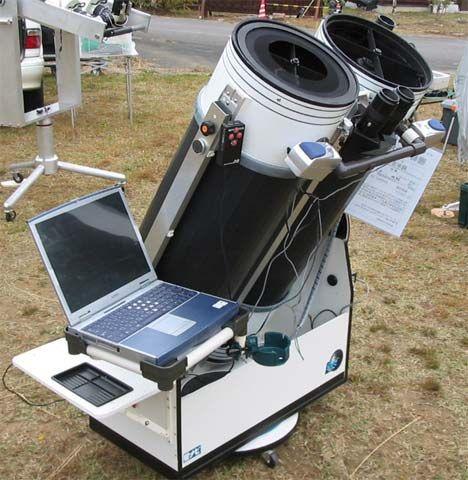 Telescópios Binoculares (Bino-Telescópios) - Reverse Binocular Telescope: DOB X 2 - #Dobsonian #Telescopes