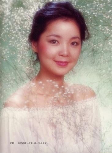 Teresa Teng.