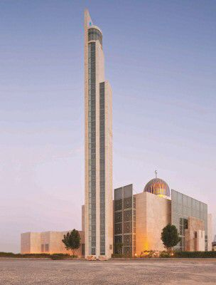 Modern mosque islamic architecture pinterest for Mosque exterior design