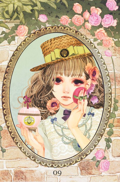 """Face Powder"" by Hiromi Matsuo"