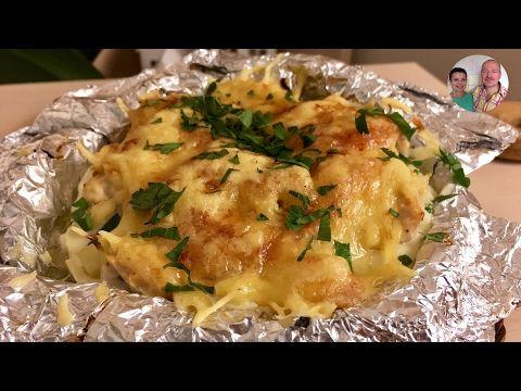 Очень вкусная Куриная Грудка в Фольге! Курица с Картошкой в Фольге! - YouTube