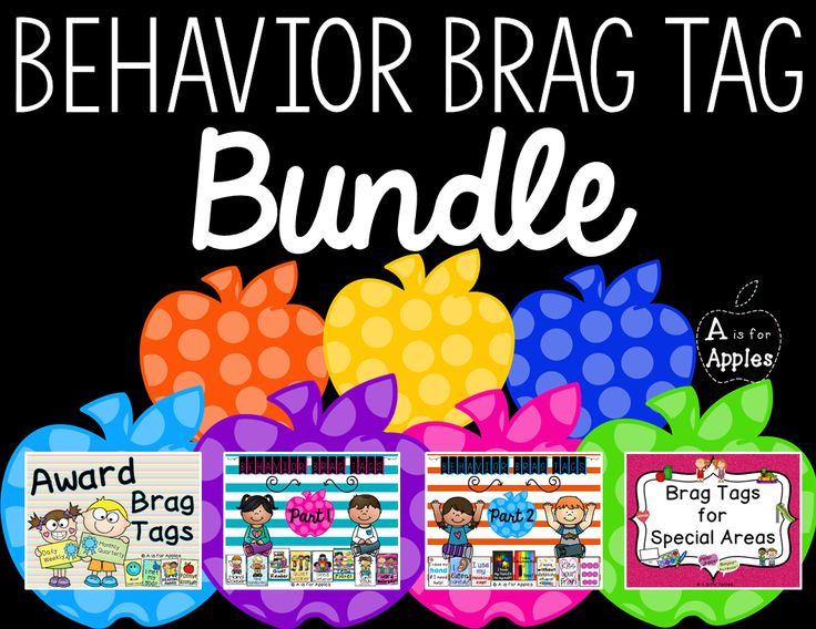 Brag Tags for Behaviors BUNDLE! {Behavior Incentive} 4 packs of brag tags to use as behavior incentives for classroom management!