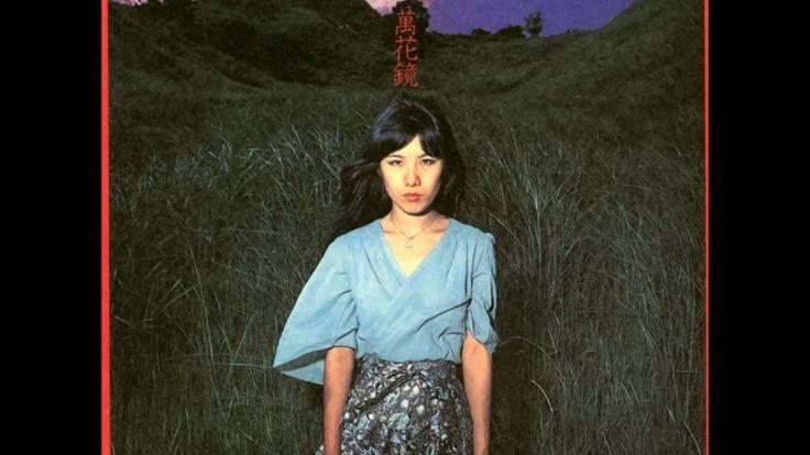 Yoshiko Sai - Mangekyou/佐井好子 - 萬花鏡 (1975)