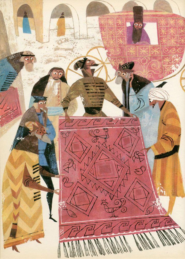 "Illustration by Alexander Lindberg, ""Russian Folk Tales,"" 1967"