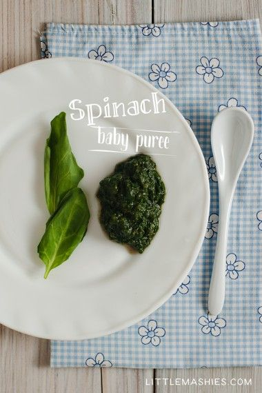 Baby food recipe Spinach Puree from Little Mashies reusable food pouches. For free recipe ebook go to Little Mashies website or Amazon