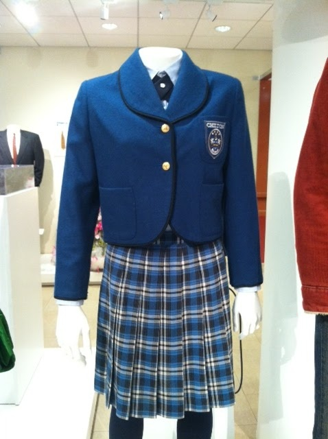 Halloween School Girl Costume