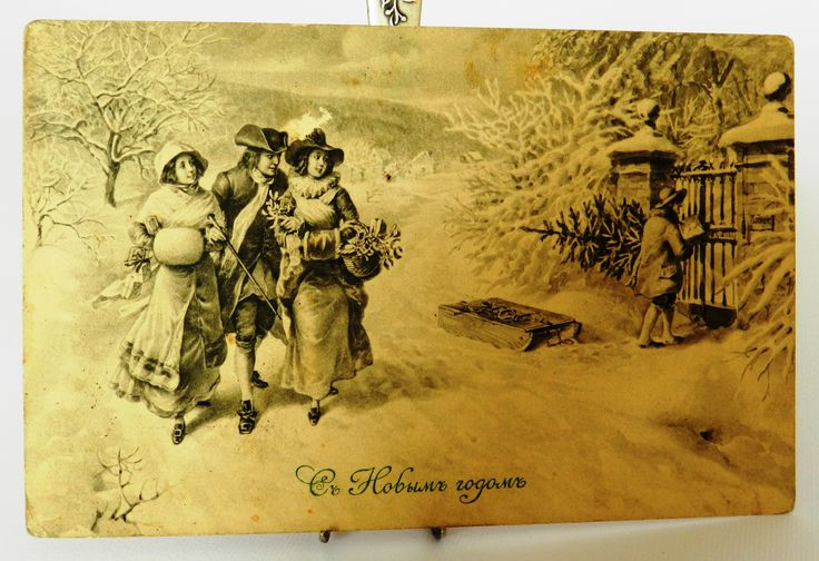 Vintage New Year card. Russia