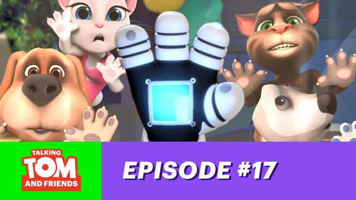 Talking Tom and Friends ep.17 - Glove Phone xo, Talking Angela #TalkingAngela #TalkingTom #MyTalkingAngela #LittleKitties #TalkingFriends #TalkingBen #TalkingHank #TalkingGinger