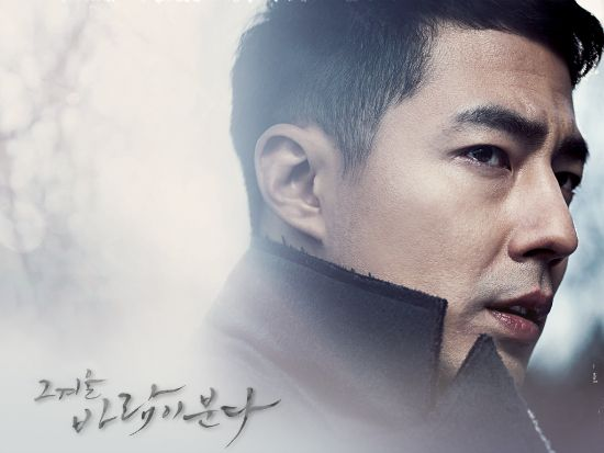 Jo In Sung as Oh Soo