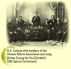 1902: Empire Reform Association holds meetings in Sing Kew theatre, frequently inviting Caucasian guest speakers, with Won Alexander Cumyow acting as interpreter. Head Tax on Chinese immigrants is raised to $100.